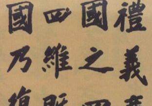 罕见的晚清民国名人书法
