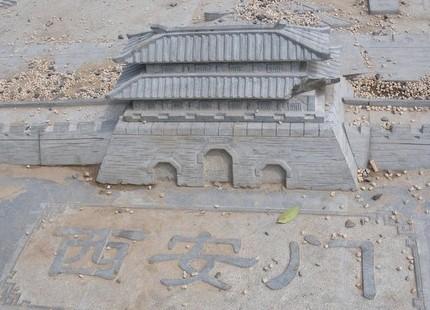 漢長安城遺址