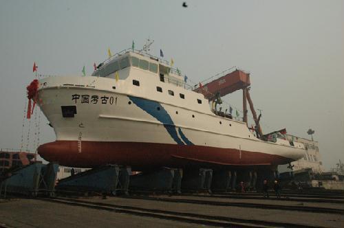 我国第一艘水下考古船在重庆下水
