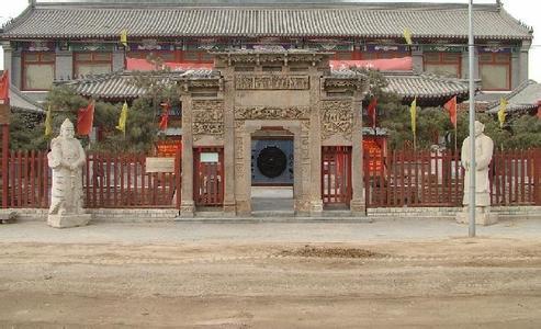 北京科舉匾額博物館
