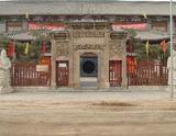 北京科举匾额博物馆