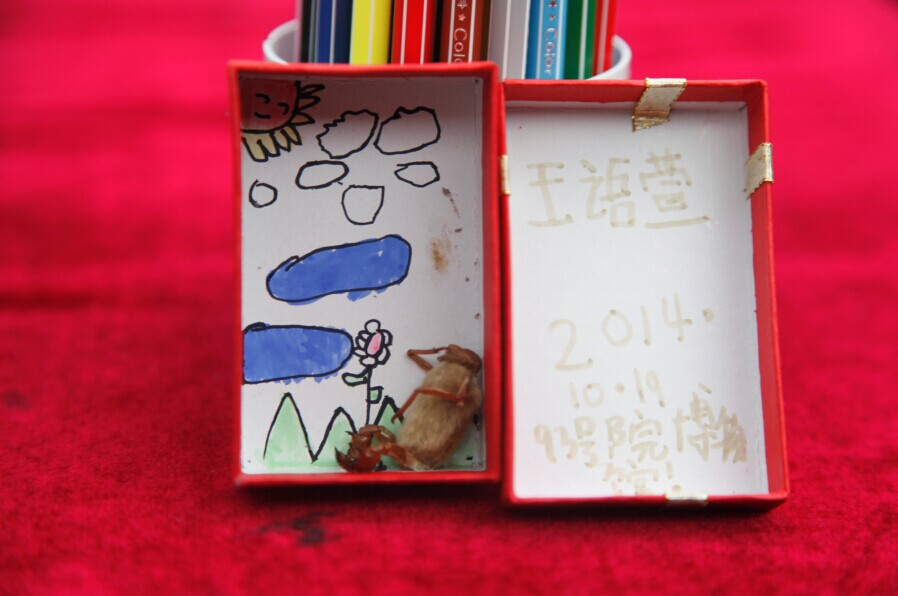 """""""毛猴崛起""""非遗体验活动在北京93号院博物馆举办"""