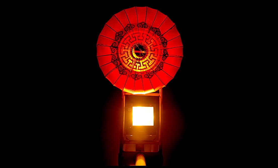 中国梦·光耀·幸福年