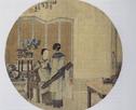 中国古代同性恋题材绘画