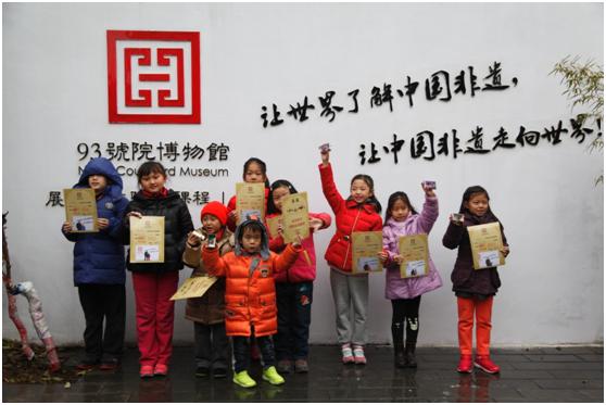 体验老北京毛猴艺术 传承别样非遗