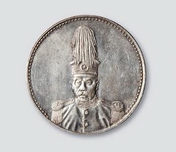 民国十六年纪念币收藏价值