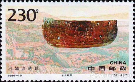"""""""崇鸟敬日""""邮票收藏鉴赏"""