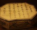 鹤壁窑:绵延500年的瓷语诗意