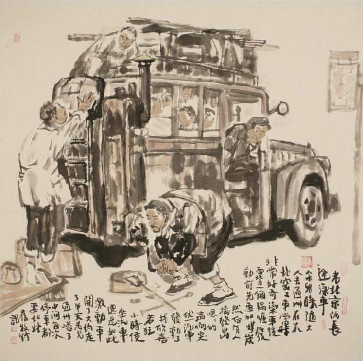 本次讲座吸引了众多对老北京文化感兴趣的听众前来参加,不论是上至95岁的老者,还是下至5、6岁的孩子,都从牧野的讲述中,对老北京的风土人情有了更为真切的认识,通过这次讲座,也使他们对于北京这座历史文化名城,更多了一份深切的喜爱及眷恋之情。 编辑:小白