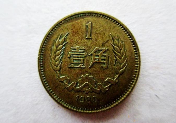 天价硬币成收藏新宠