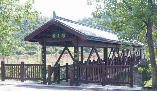 [长沙]宁乡县银花桥抗日遗址建成开放