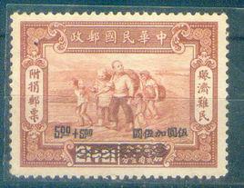 中国第一套附捐邮票