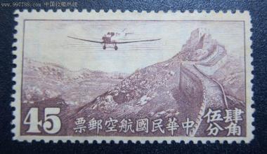 中国最早的航空邮票