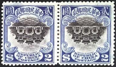 """""""白纸坊""""印刷厂及其印制的邮票"""