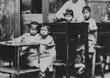 不同时期的中国学堂