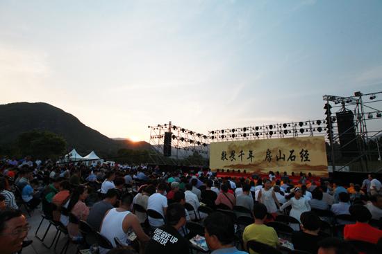 敬畏千年房山石经大型佛教艺术音乐会唱响云居寺