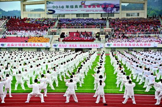 福泉两千人齐打三丰太极拳 展现道教和三丰文化