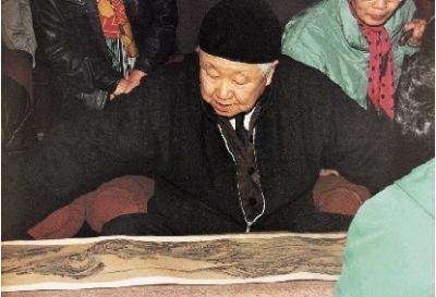 启功先生与故宫博物院