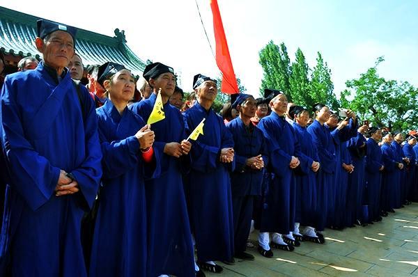 首届王屋山道教文化艺术节开幕