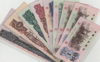 第三套人民币最新价格