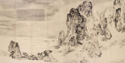 池嵐茜:以近乎自然的藝術方式去接近黃山