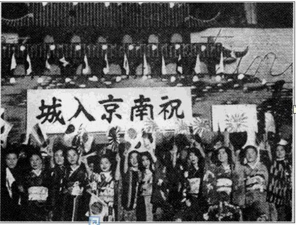 抗战中横遭侵华日军摧残的公共文物