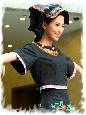仡佬族服饰