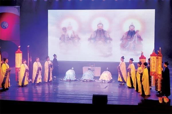 济源市道教文化艺术系列活动开幕