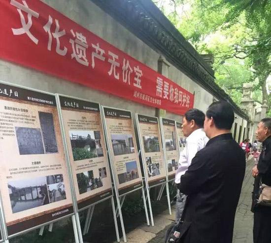 [湖州]南浔区举办文化遗产保护与利用成果展示活动