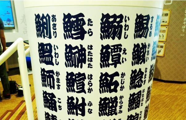 动手学汉字——日本首个汉字博物馆即将开门迎客