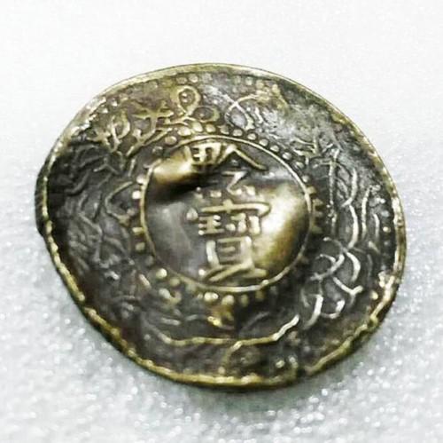 南明区与贵州钱币渊源