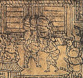 中国纸币漫谈:历史上的第一张纸币什么样子