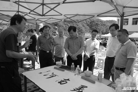"""襄阳市""""山水画廊·秀美南河""""首届书画大赛正式启动"""