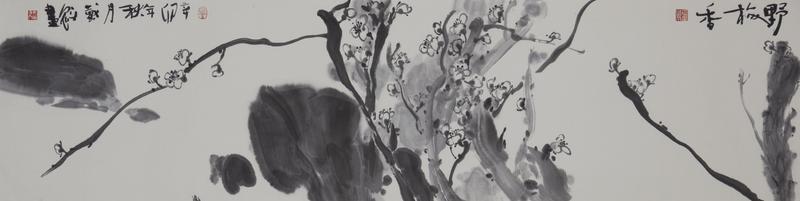 戴魁当代书画作品欣赏-中国文物网-文博收藏艺术专业图片