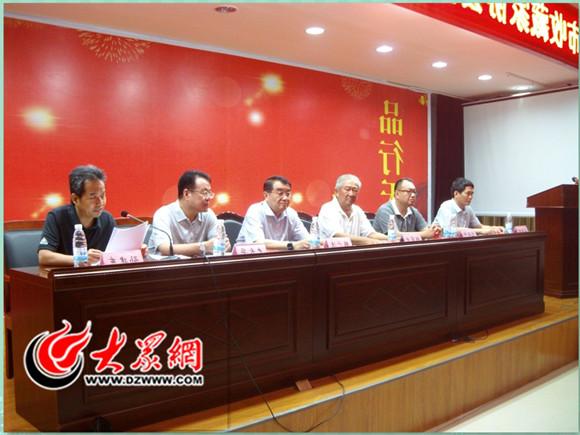 菏泽市收藏家协会第四届会员代表大会举行
