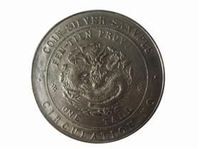 庫平銀一兩銀樣幣