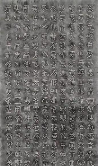 【征稿】第一届全国水书书法大赛征稿启事(8月15日截稿)