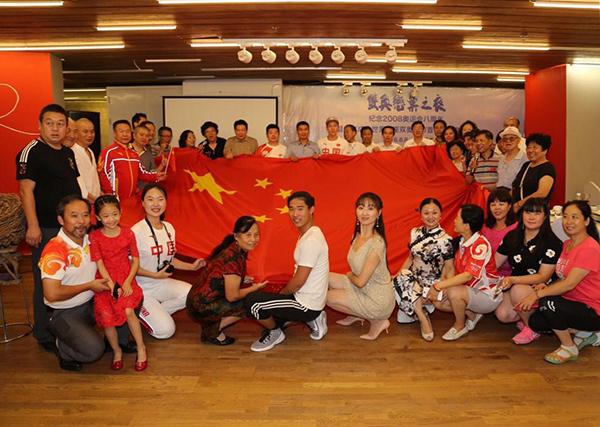 """""""双奥恋巢之夜""""庆祝北京举办奥运会八周年在鸟巢举行"""