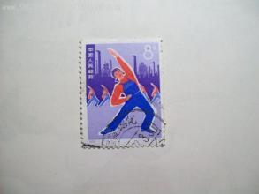 解析如何从特征看编号邮票的收藏价值