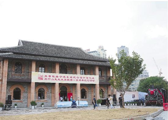 [宁波]铁路的百年风霜雨雪都凝固在这幢二层小楼里