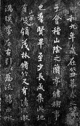 老舍齐白石曾合作 一个命题一个作画传为美谈