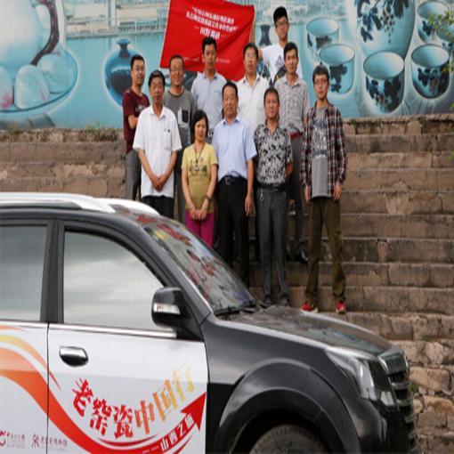 老窑瓷中国行山西之旅:在行走中探寻山西老窑瓷的复兴之路