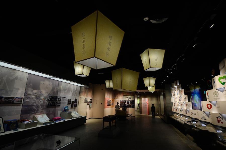 中华慈善博物馆正式对公众开放