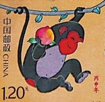 猴年大版邮票价格涨超7倍