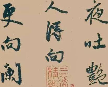 赵孟頫写西湖 比西施还美