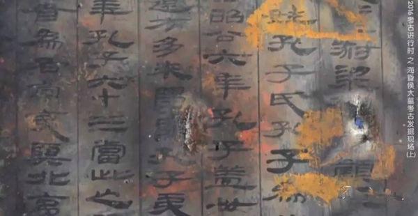 海昏侯墓失传论语发现 目前共出土了一万件文物