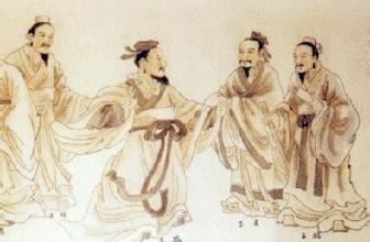儒家制度化的一种落地形式