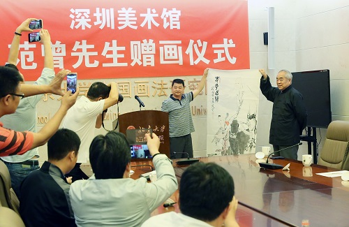 深圳美术馆获范曾捐赠作品《老子出关》