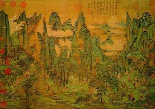 台北文物书画赴美展出趣话 成就美国专家高居翰