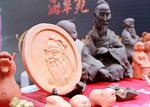 文化盛宴来袭 滕州举办非物质文化遗产展